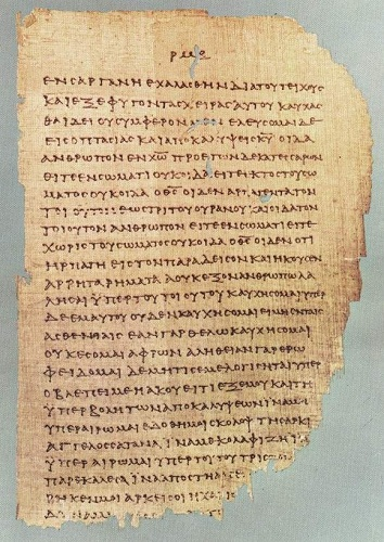 2 Corinthians 11:33 - 12:9 from Papyrus 46. Click to enlarge. Note the absence of word spacing, punctuation, paragraphs, and chapter breaks.  See below for provenance.