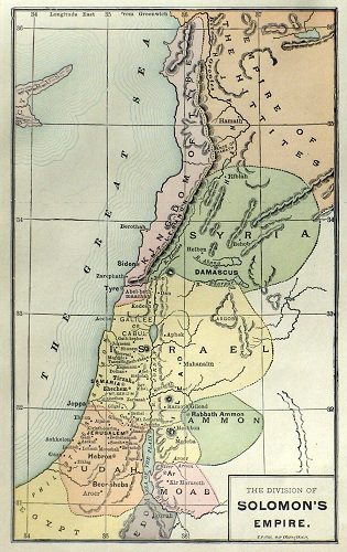 The Division of Solomon's Empire. See below for provenance.